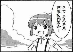 wahaha011_02.jpg