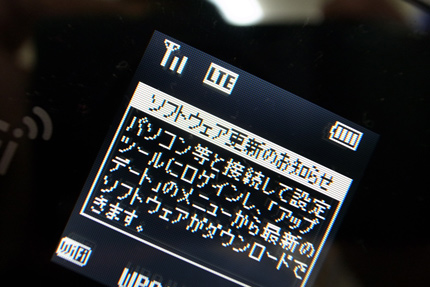 20130404_01