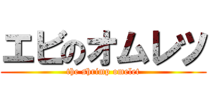 20130628_03