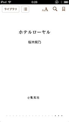 20130723_01