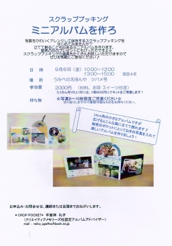 CCI20130823_0000 (491x700) (246x350)