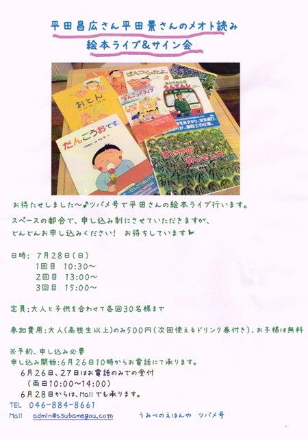 CCI20130620_0001.jpg