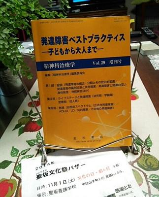 IMG_20141101_084236.jpg