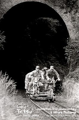20130527 月崎隧道