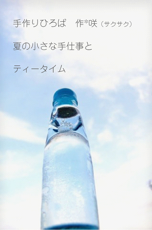 2013071200.png