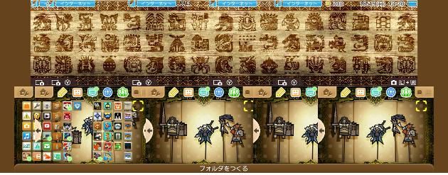 3DSホームメニュー_MH4G