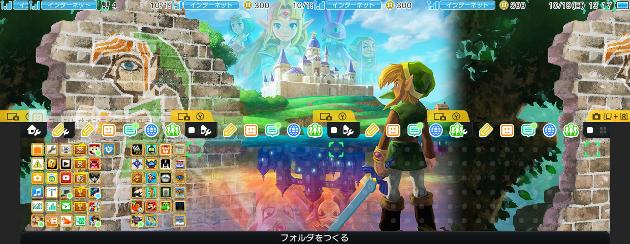 3DSホームメニュー_神トラ2