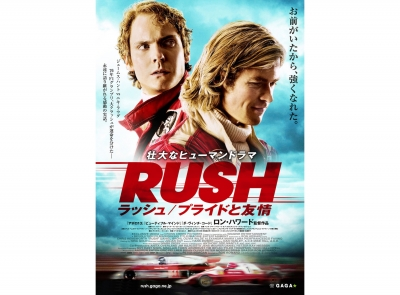 rush1.jpg