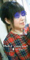 0-NEC_0833.jpg