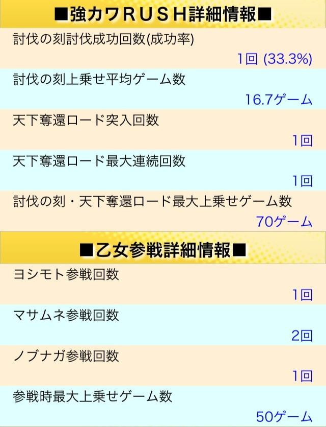 20131020190507452.jpg