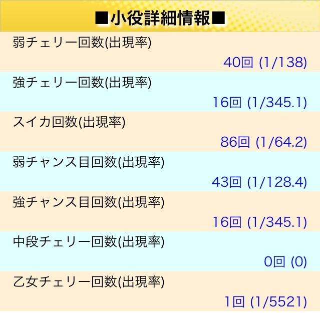 20131020203141a1b.jpg
