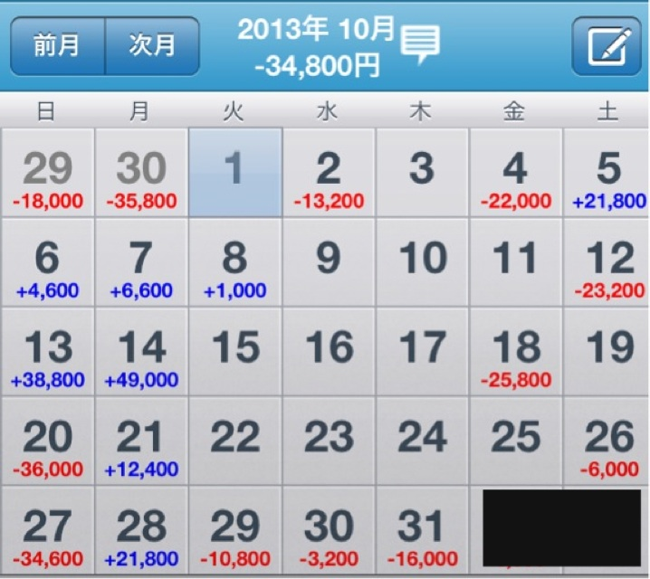 20131110194949a5e.jpg