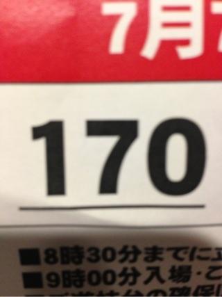 image_20130706194619.jpg