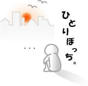 image_20130716210038.jpg