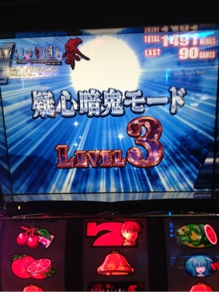 image_20130725203014.jpg