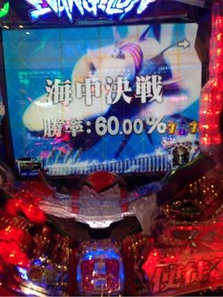 image_20130730000410.jpg