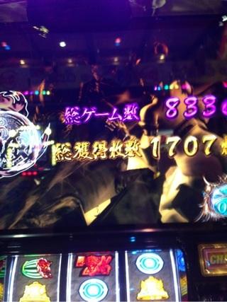 image_20130825221701d39.jpg