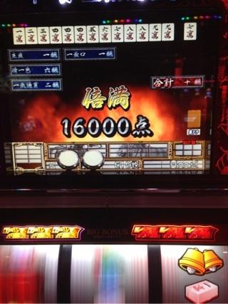 image_20130831091136e62.jpg