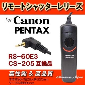 600x600-2013032800011-10.jpg
