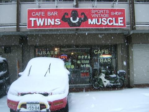 tw-snow 001