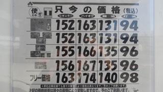 131014-gas.jpg