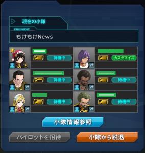 もけもけNews2