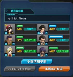 もけもけNews4