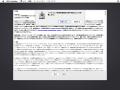 Mac OS X 1010-2014-10-21-23-40-03