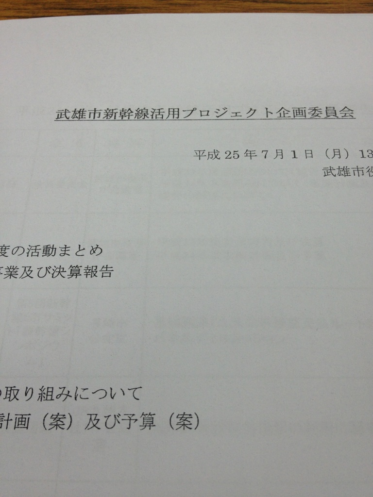 2013-7-1-1.jpg