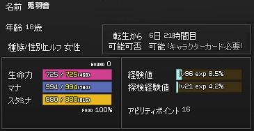 131025 (1)