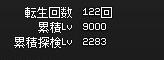 131026 (2)