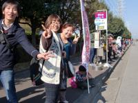 宇都宮マラソン2013 応援団
