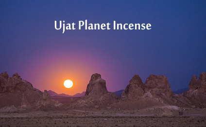 ウジャト・オリジナル惑星インセンス