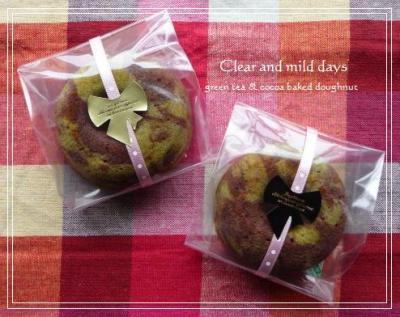 抹茶×ココアの焼きドーナツ