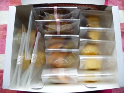 まろちゃんのお菓子便~包装~
