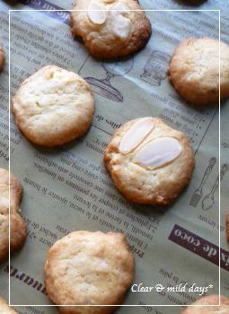 メープルと胡桃のバタークッキー