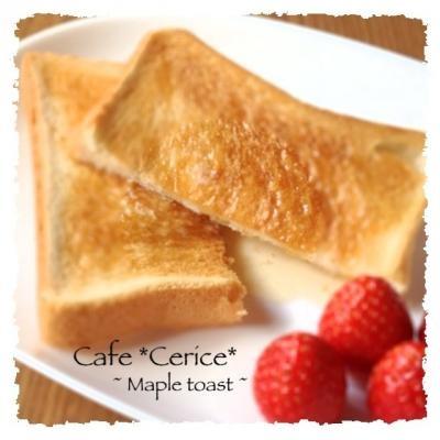 朝食♡メープルトースト