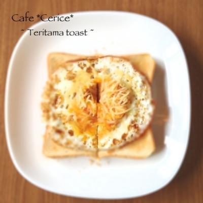 朝食♡照り玉トースト
