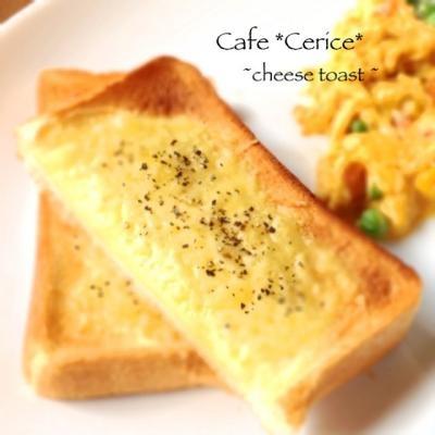 朝食♡チーズトースト