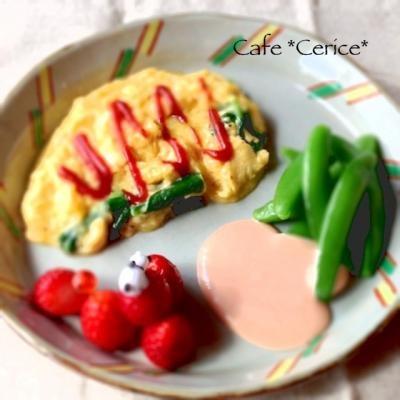 朝食♡ほうれん草とチーズスクランブル