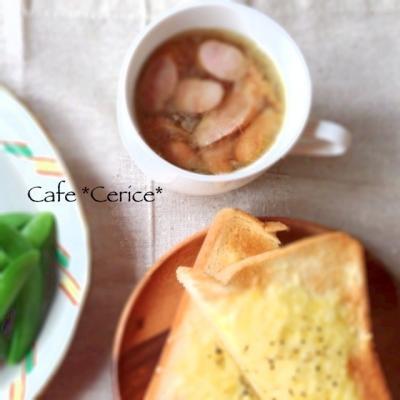 朝食♡コンソメスープ