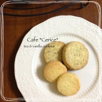 紅茶&バニラクッキー