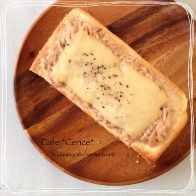 ツナマヨチーズトースト