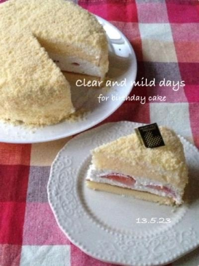 ももこのバースデーケーキ♡