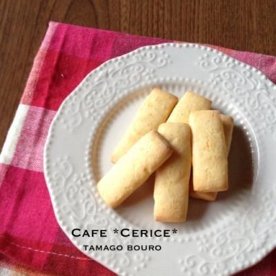 卵ボーロ風クッキー