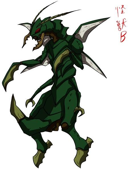 怪獣Bの元 ヤウユ