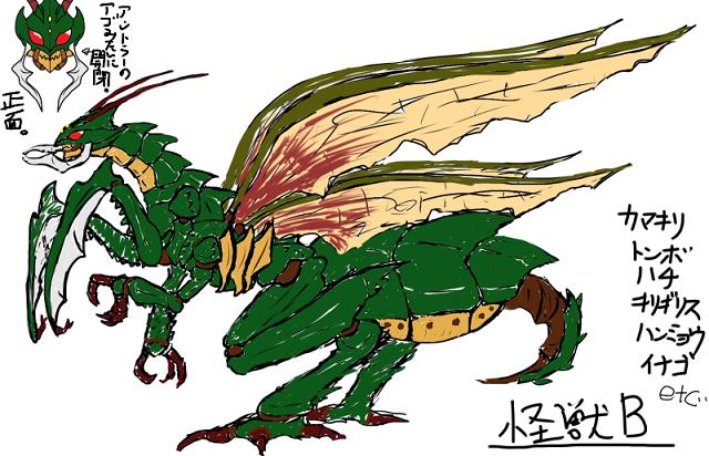 怪獣B 飛殻猛虫ギザンティス