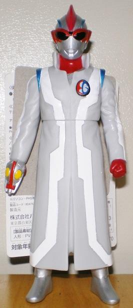 ウルトラヒーロー500 限定 ドクターエッグ0