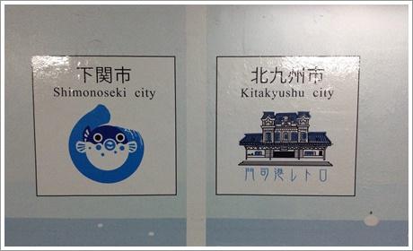 kanmonkaikyou_fuyukgeshiki003.jpg