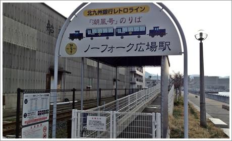 kanmonkaikyou_fuyukgeshiki005.jpg
